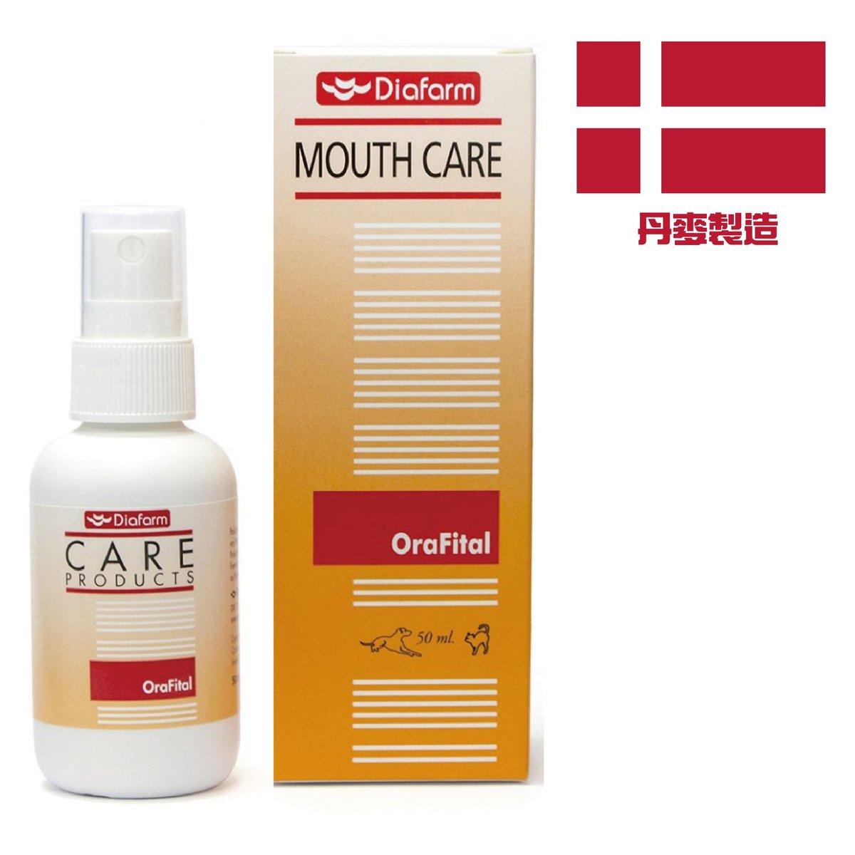 OraFital 50ml (ST-35751). Manufactured in Denmark