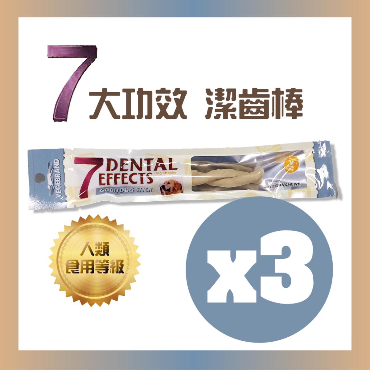 Milky Salmon Stick x 3 packs (VBD-1041_3)