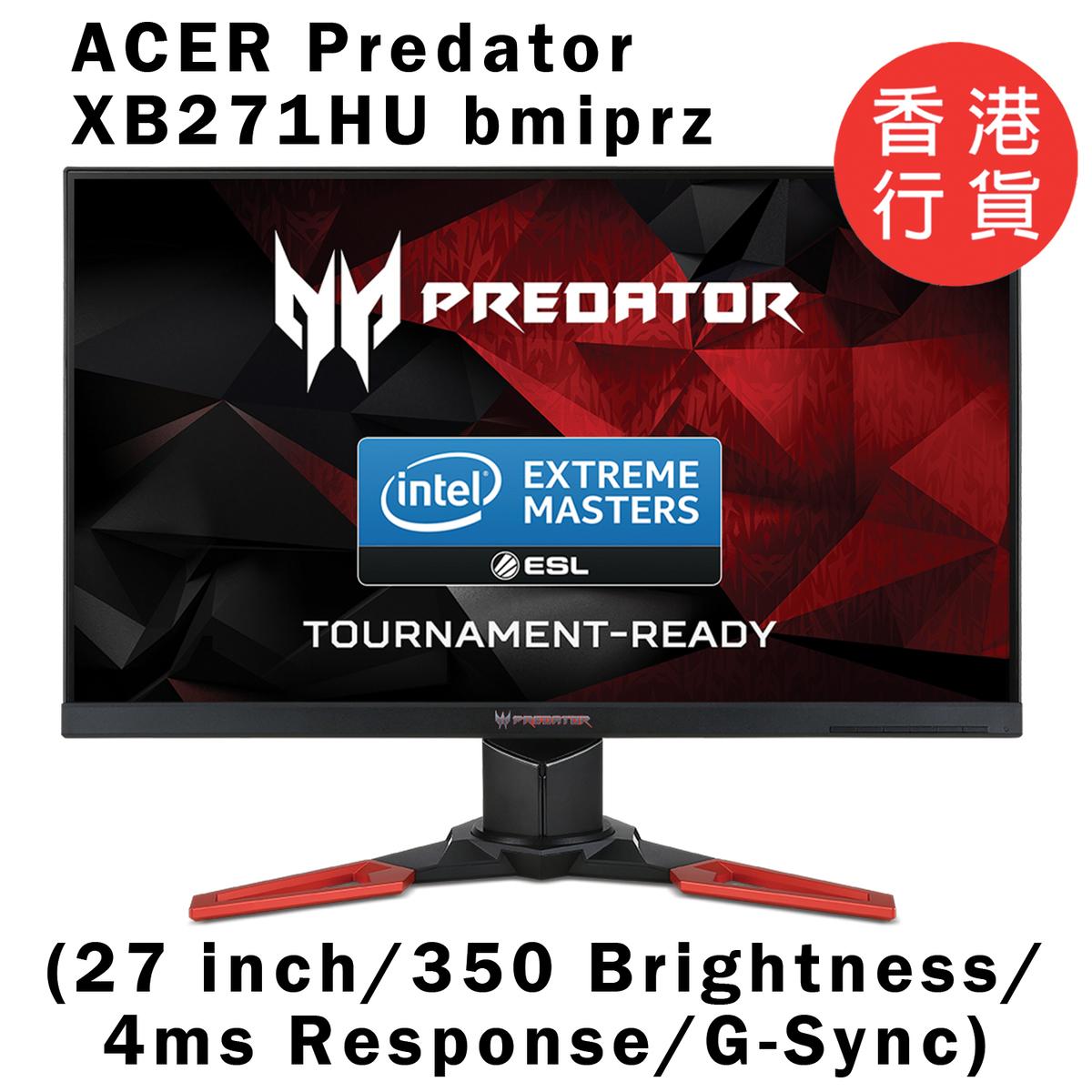 (27 inch/350 Brightness/4ms Response/G-Sync) Predator XB271HU bmiprz