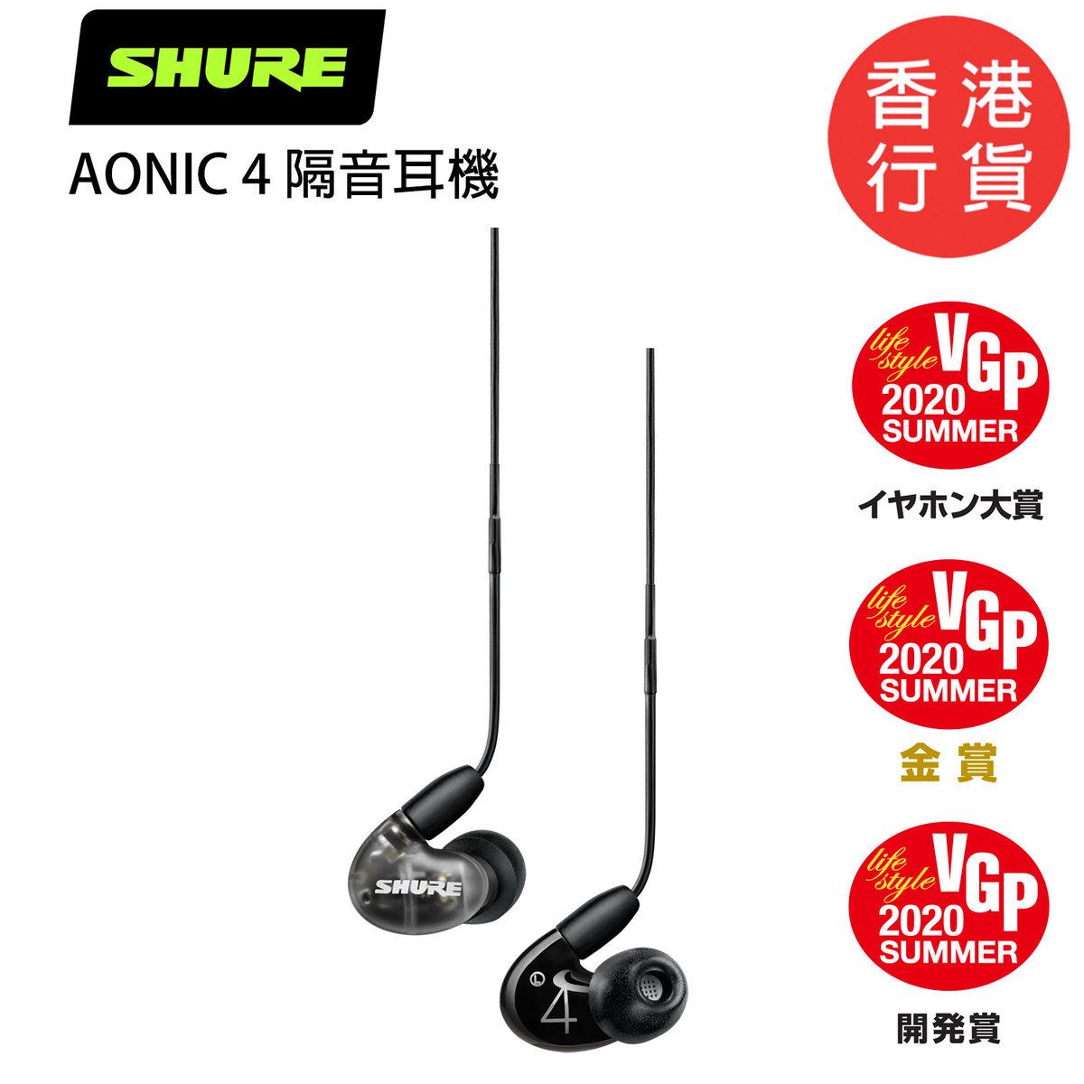 AONIC 4 Sound Isolating Earphones - Black