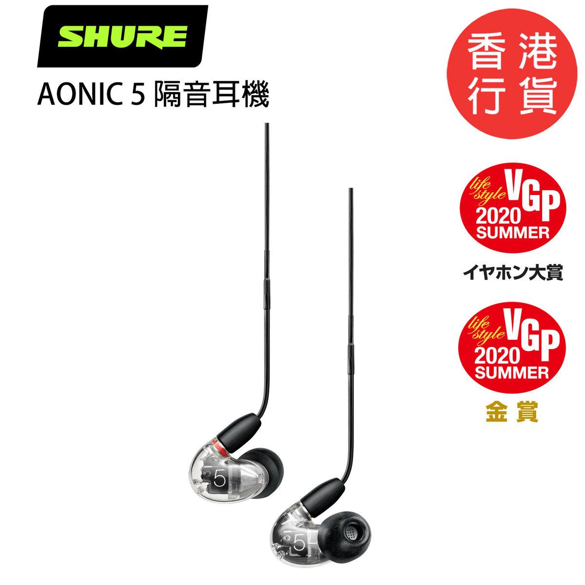 AONIC 5 專業隔音耳機 - 透明