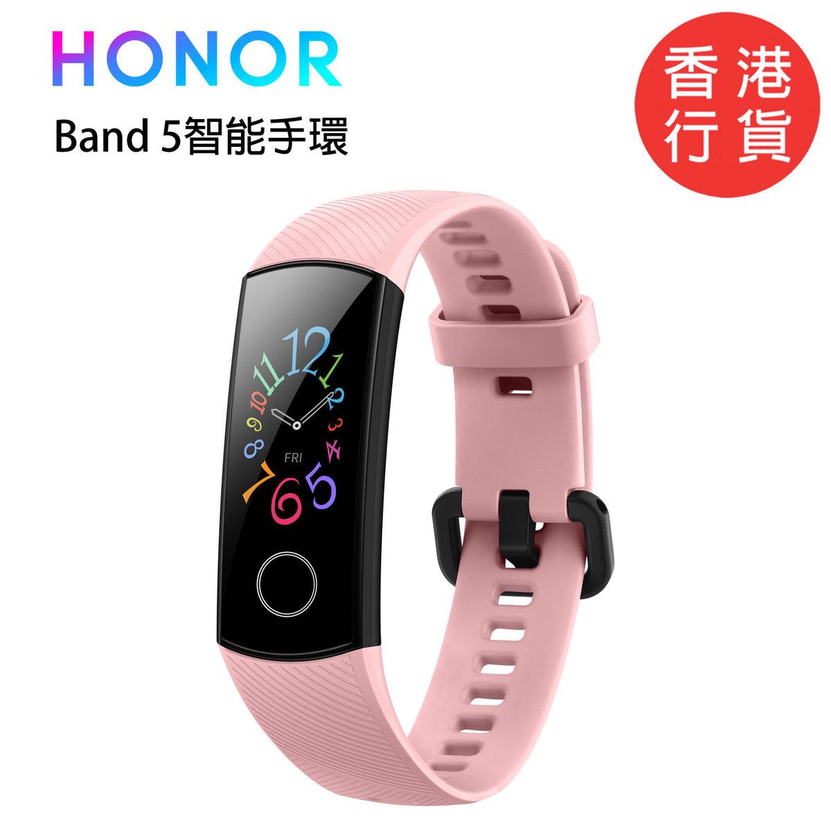 Band 5 Smart band - Coral Pink