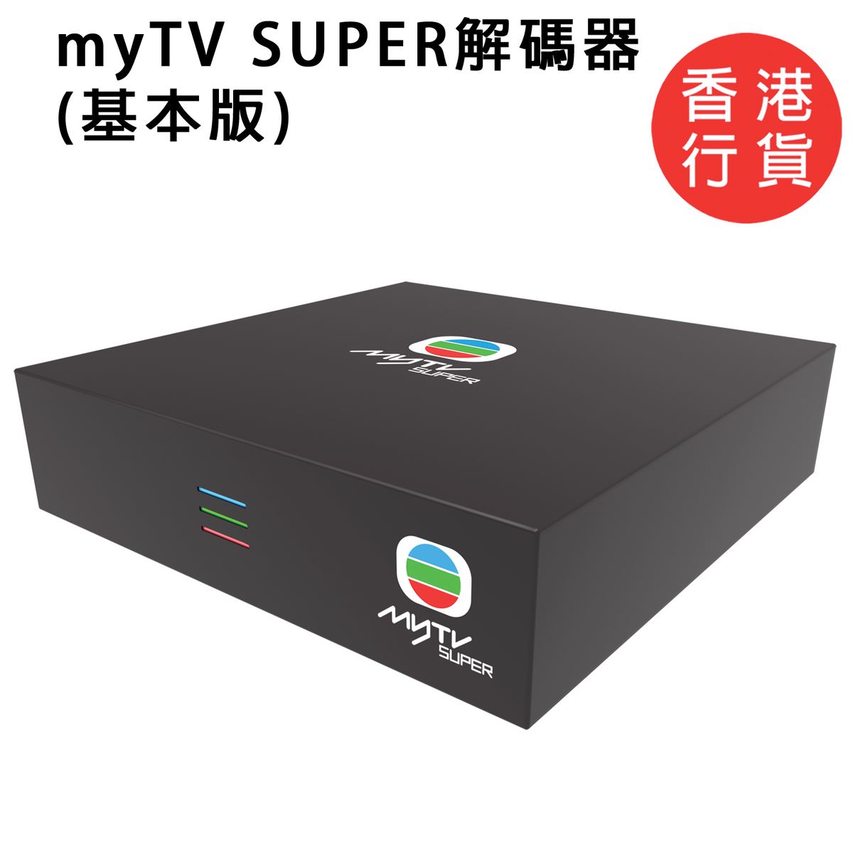 TVB | myTV SUPER Box (Alpha Pack) | HKTVmall Online Shopping