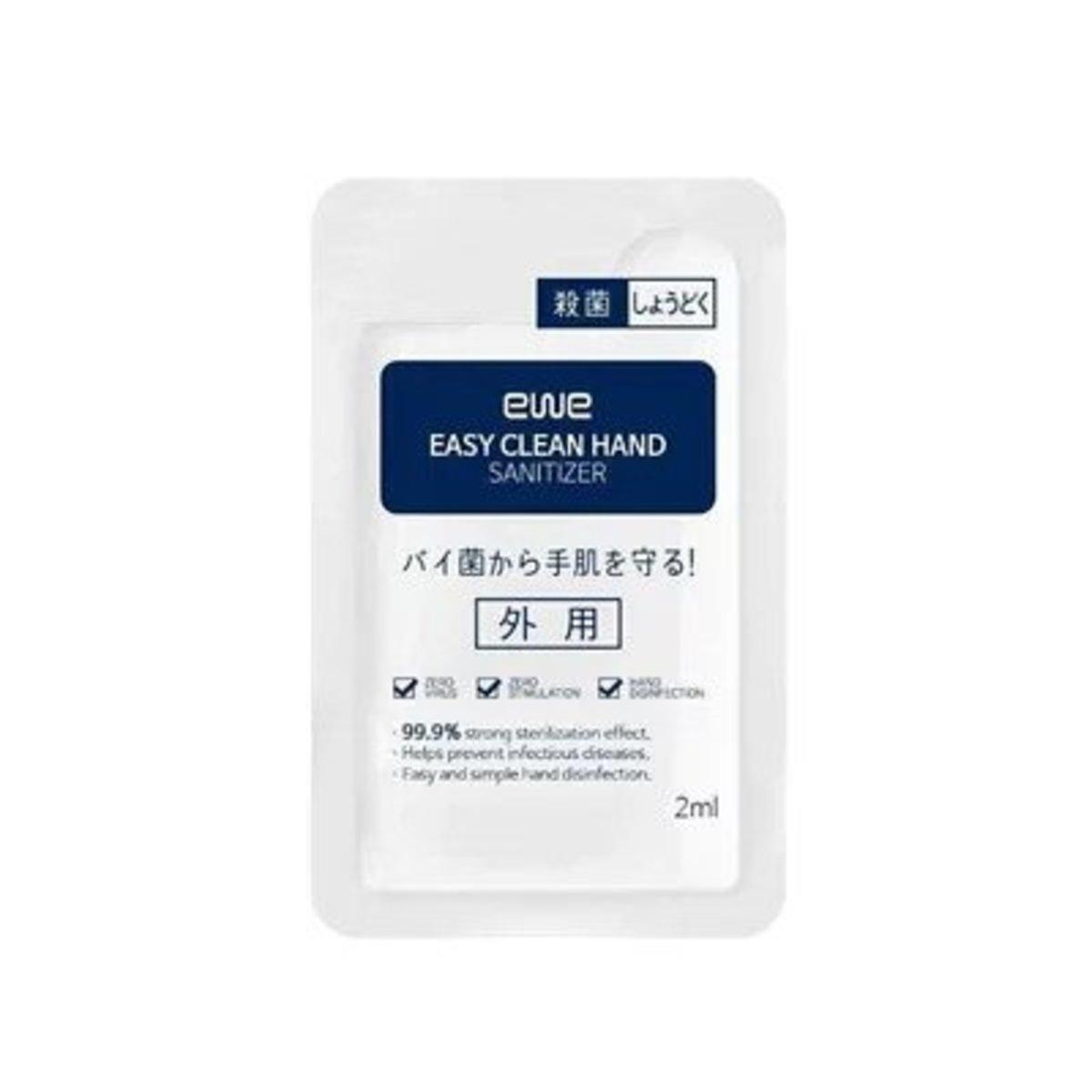 韓國EWE便攜酒精搓手液 2ML (100包)