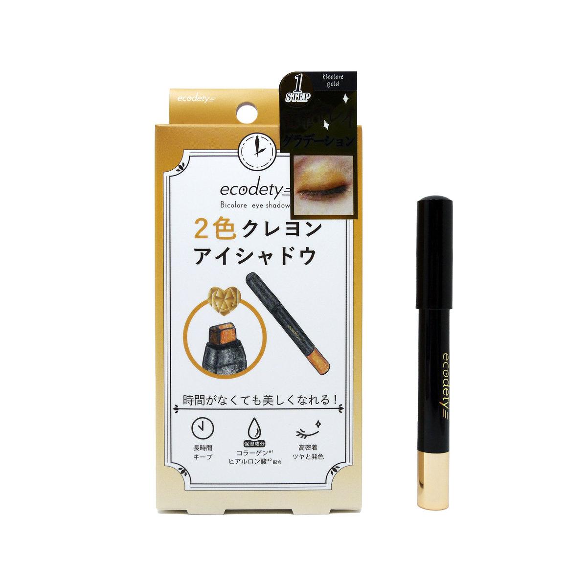 Ecodety Bicolore Eyeshadow (Gold)