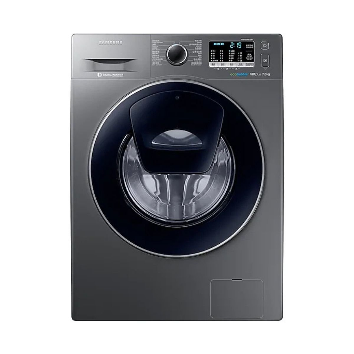 WW-80K5210VX Washing Machine