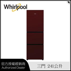 惠而浦 WF3B270RGB 三門雪櫃 下置式急凍室 / 241公升 / 右門鉸 官方授權 | 原裝正品行貨