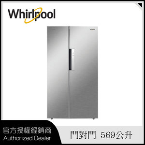 惠而浦 WF2X620NTI 對門式雪櫃 「第6感」 / 569公升 官方授權   原裝正品行貨