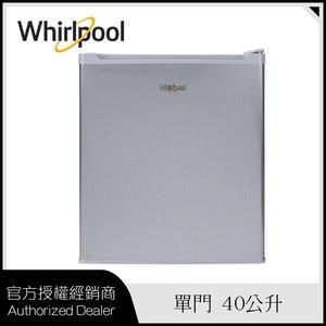 惠而浦 WF1D042RAS 單門直冷雪櫃 40公升 / 右門鉸 官方授權 | 原裝正品行貨