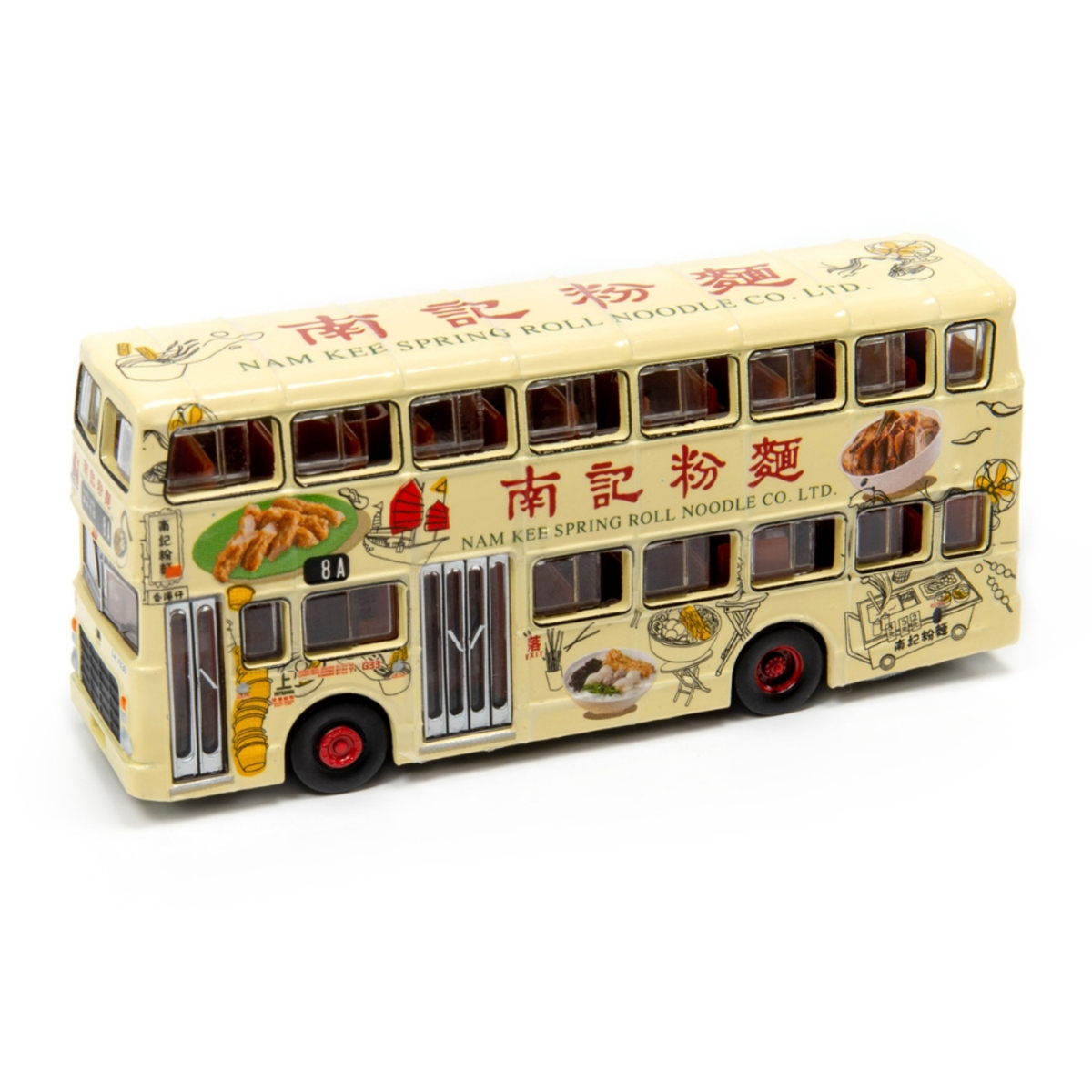 City 152 Die-cast Model Car Leyland Victory Mk2 Nam Kee (Kowloon) ATC64512