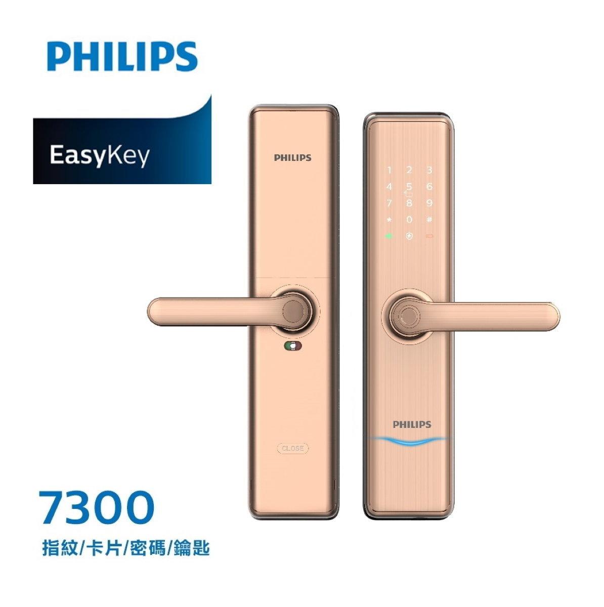 EASYKEY 7300 (GD)