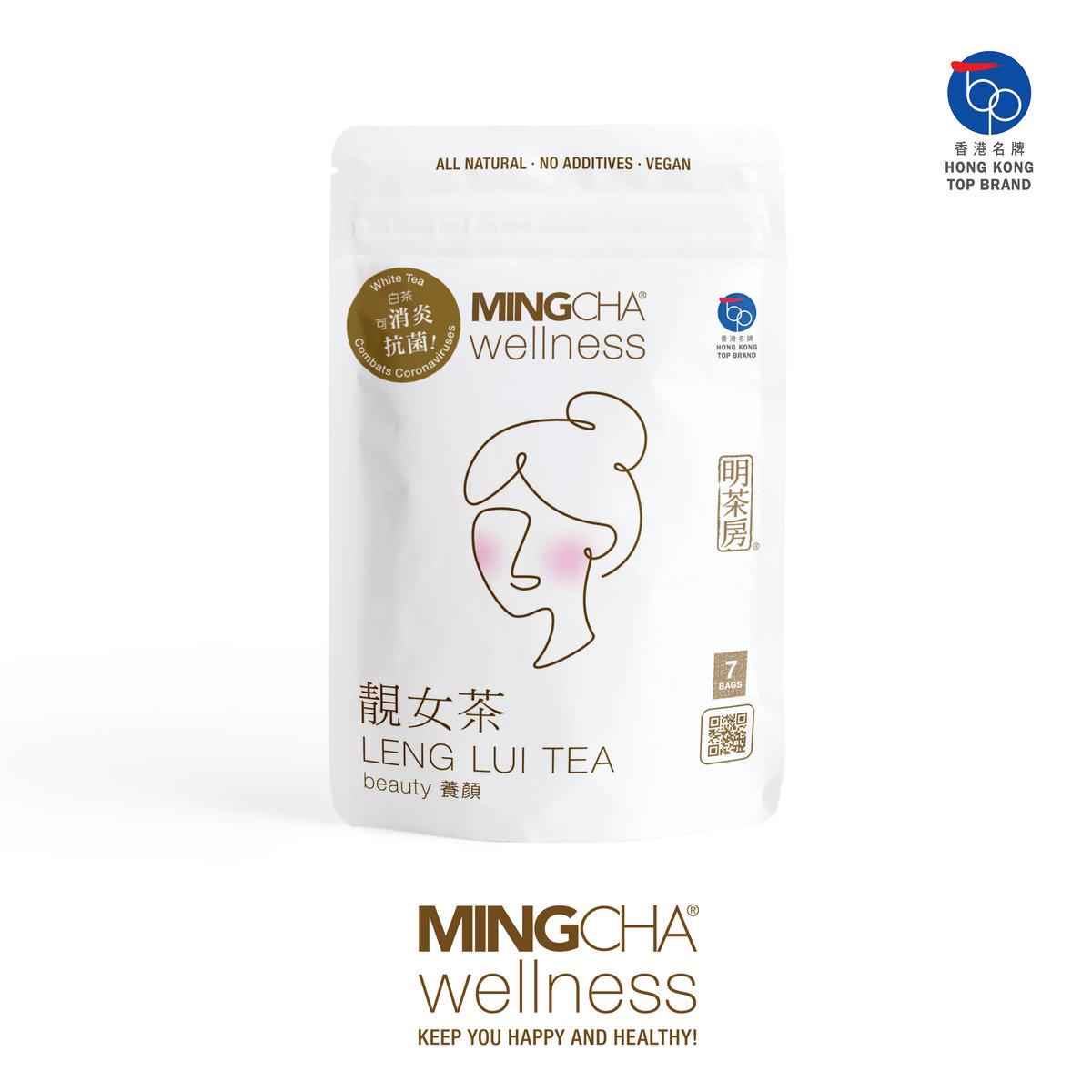 Wellness - Leng Lui Tea