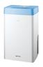 15公升納米銀離子多功能抽濕機 GD15B (藍色)