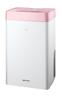 15公升納米銀離子多功能抽濕機 GD15P (粉紅)