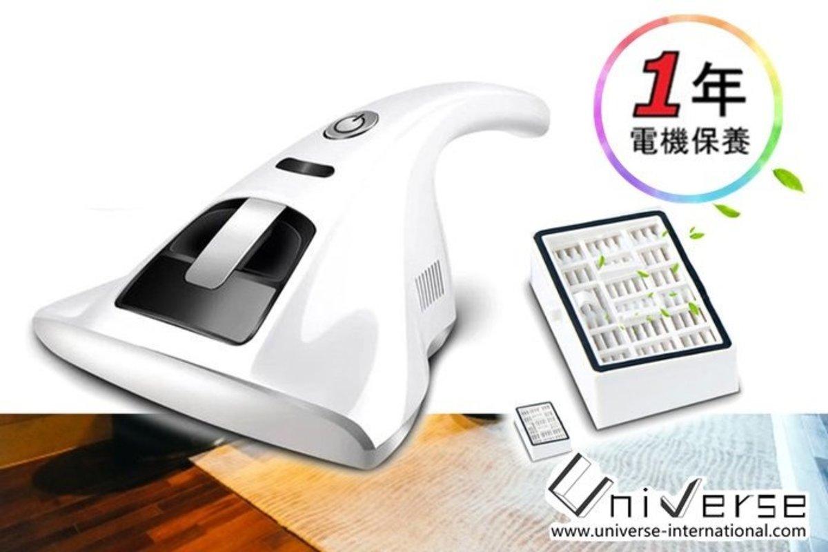 UV Light Bed Vacuum Cleaner
