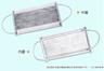 Japan Matsumoto-[Grey 4 layers]Face Mask (Adult Active carbon)