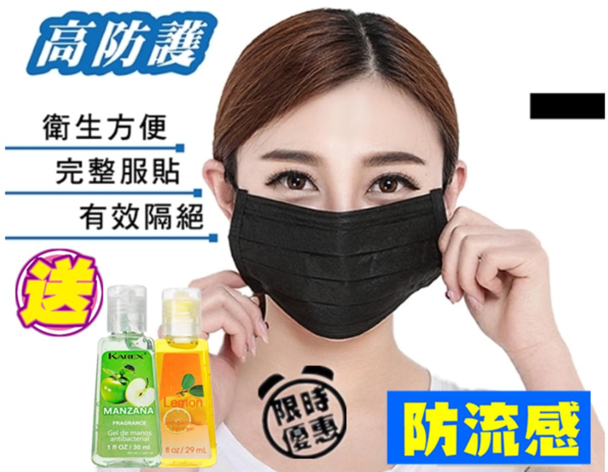 日本松本-[4層設計]黑色活性炭成人口罩- 50片獨立裝