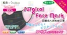 Japan Matsumoto-[Black-4 layers]Face Mask (Adult Active carbon) - 50 pcs individual packing