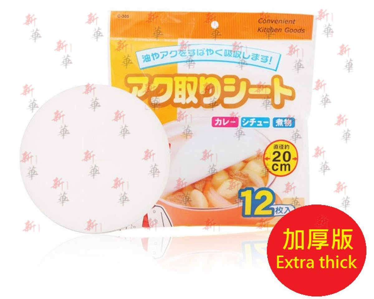 [Extra thick] Oil Absorbing Sheets for Food (12 pcs), 2X capacity of absorbing