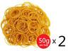 2包-橡筋圈 (50g)