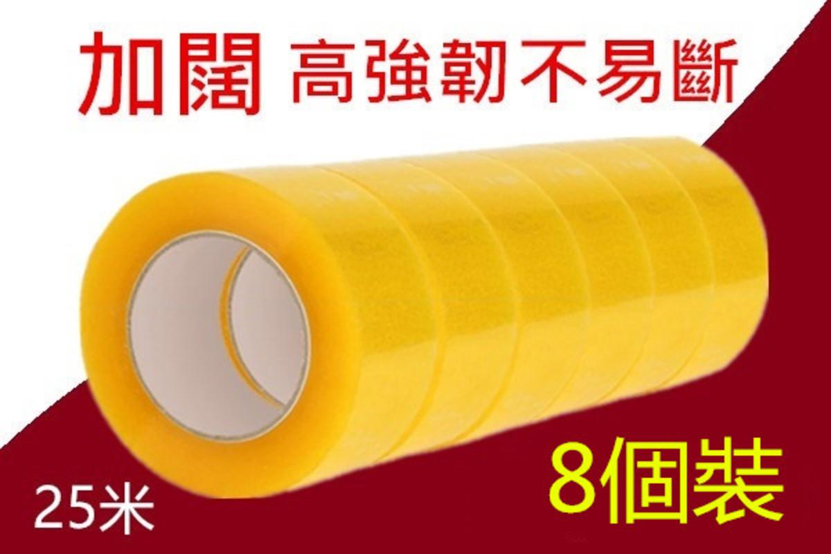 (8個裝)家用/辦公室細圈膠紙 18mm x 25m(8個裝)