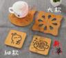 [大-方形八瓣花]廚房加厚防燙隔熱墊餐墊