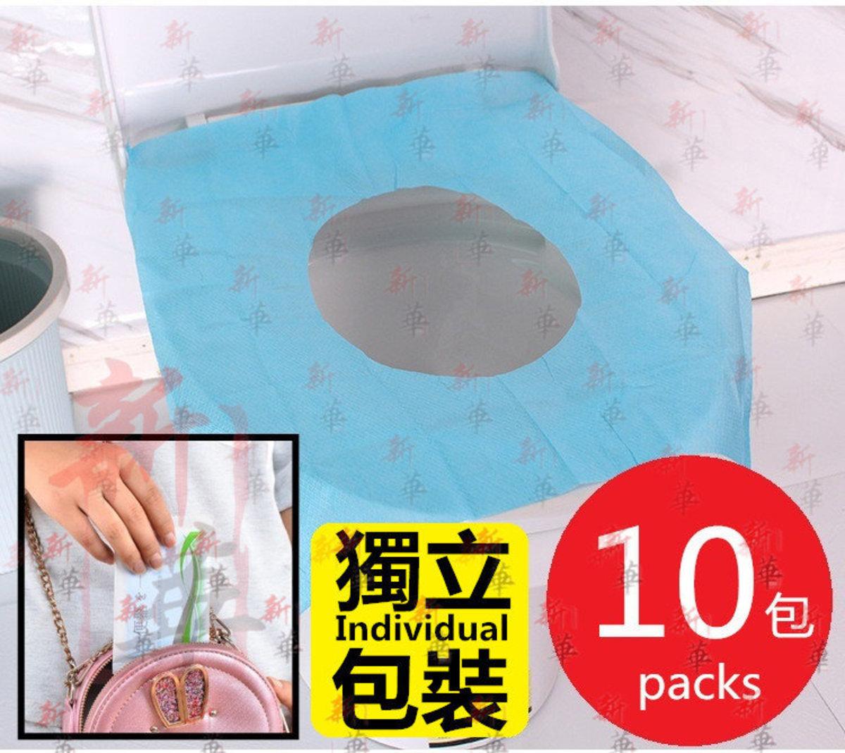 [防疫系列][10包]一次性水溶性即棄廁所馬桶坐墊[獨立包裝]@可直接沖走