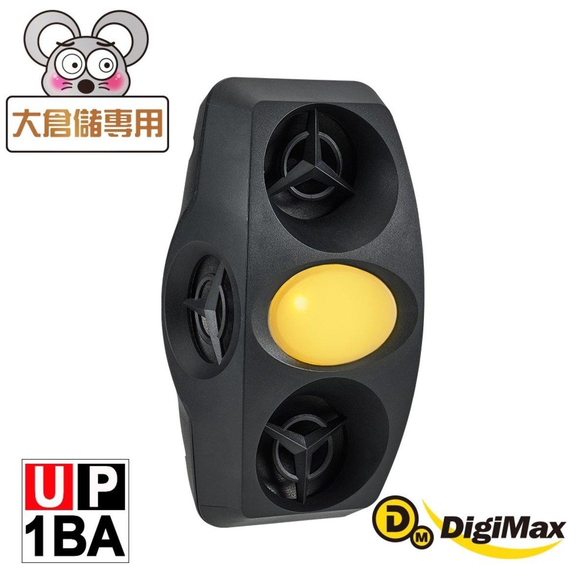 【香港行貨】四喇叭變頻式超音波驅鼠蟲器(四面楚歌) - UP-1BA