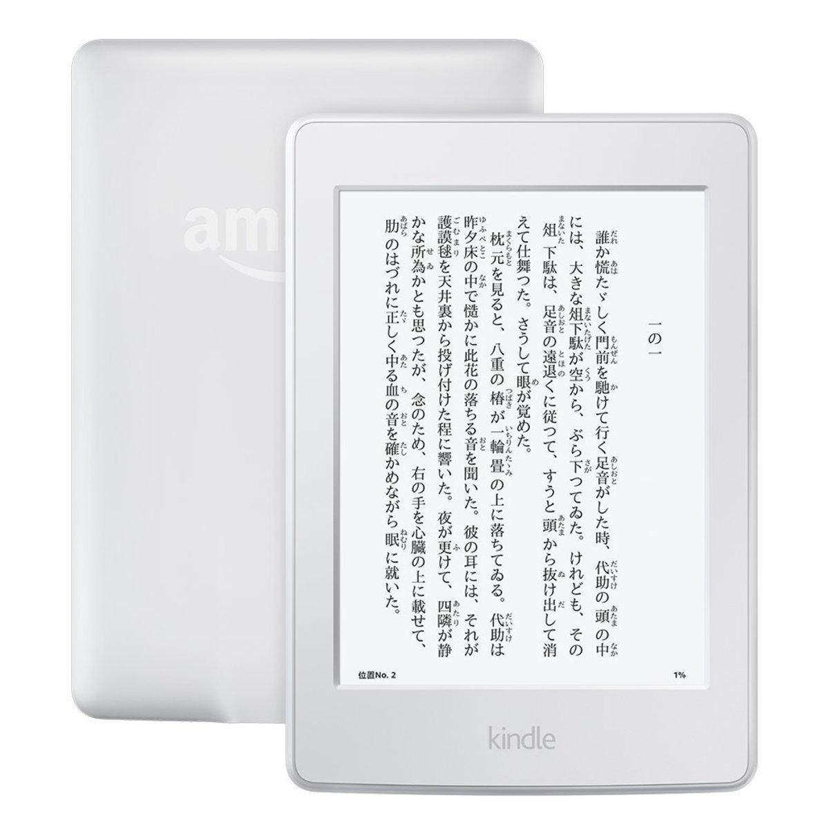 白色(4GB) - Kindle Paperwhite 第7代 Wifi 日本版(有廣告版)