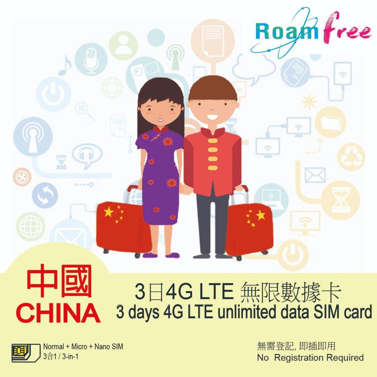 Roam free 3days China 4G LTE Full High Speed Unlimited Data Sim Card-ExpiryDay:31/12/2019