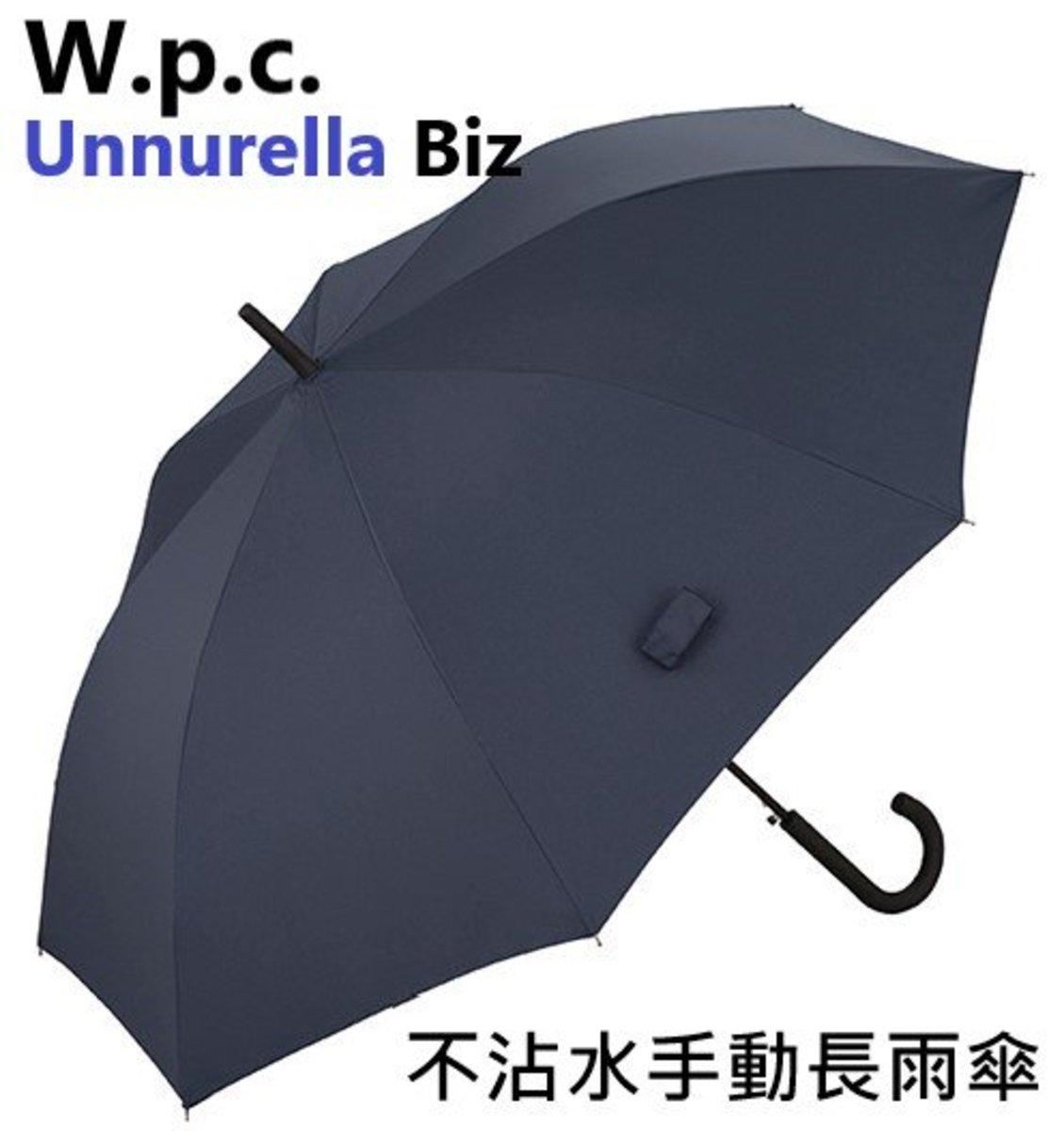 (UN-1003) Unnurella Biz日本瞬間速乾滴水不沾長雨傘 - 深藍色