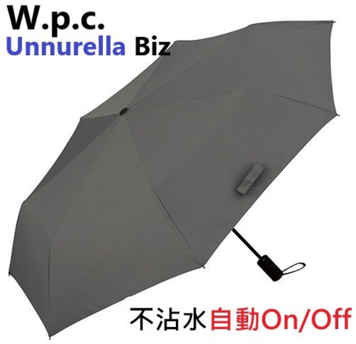 (UN-104) 灰色 - Unnurella Biz日本瞬間速乾滴水不沾摺雨傘【自動開關款】