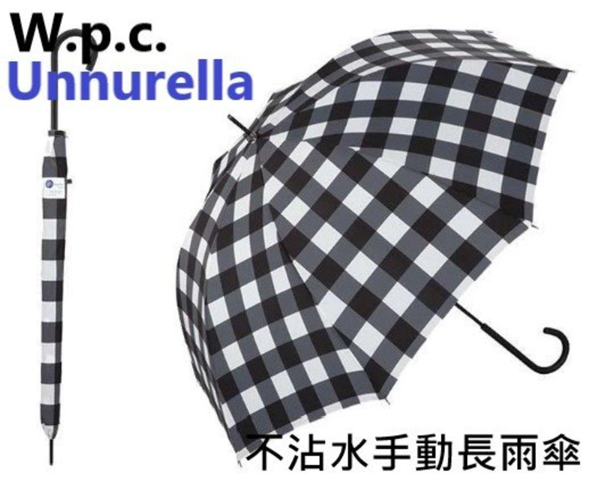 (UN-1006) Unnurella Long Water Resistance Umbrella - Block Check