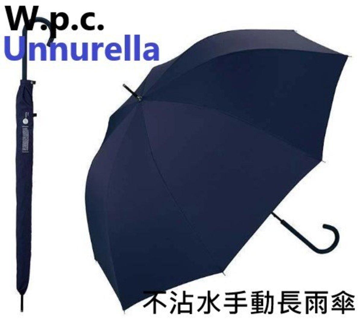 (UN-1006)Unnurella日本瞬間滴水不沾長雨傘 - 海軍藍