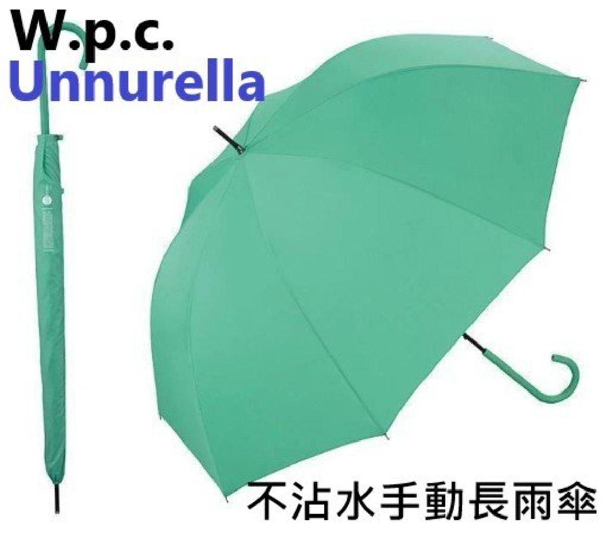 (UN-1006)Unnurella日本瞬間滴水不沾長雨傘 - 綠色