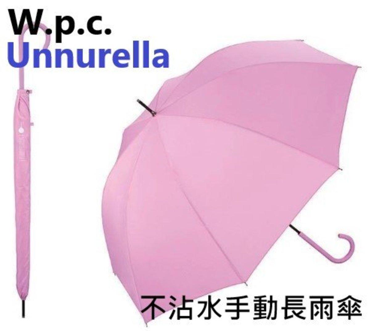 (UN-1006) Unnurella Long water resistance umbrella - Pink