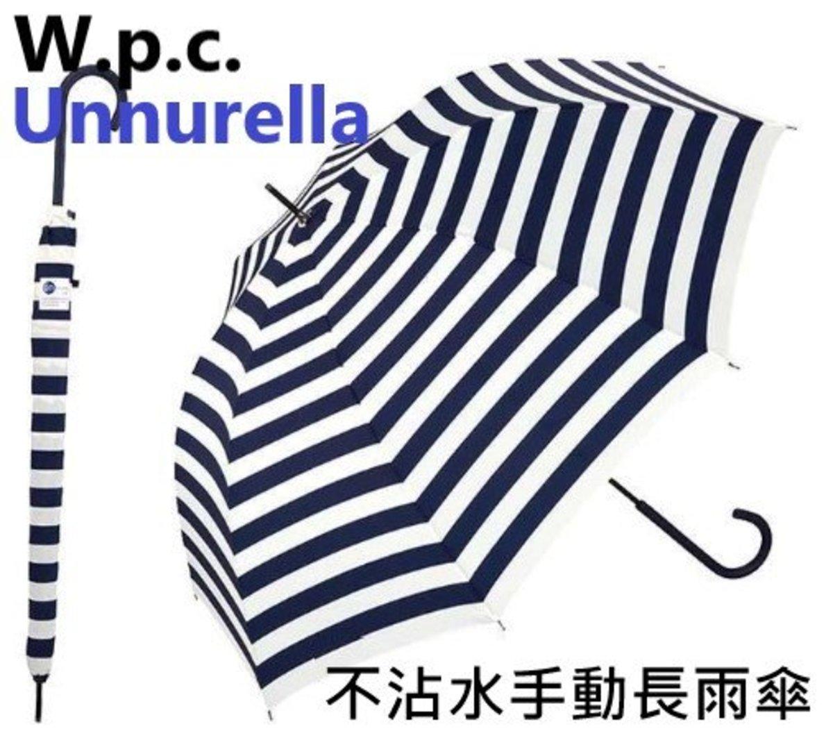 (UN1006) Unnurella日本瞬間滴水不沾長雨傘 - 藍白相間
