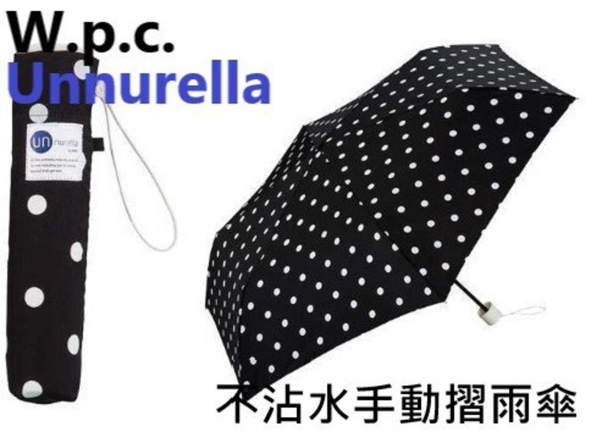 (UN-106) Unnurella Mini Fast-dry Water Resistance Umbrella - Dot