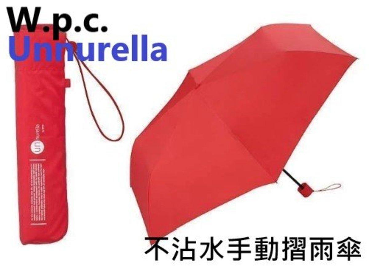 (UN-106) Unnurella Mini Fast-dry Water Resistance Umbrella - Red