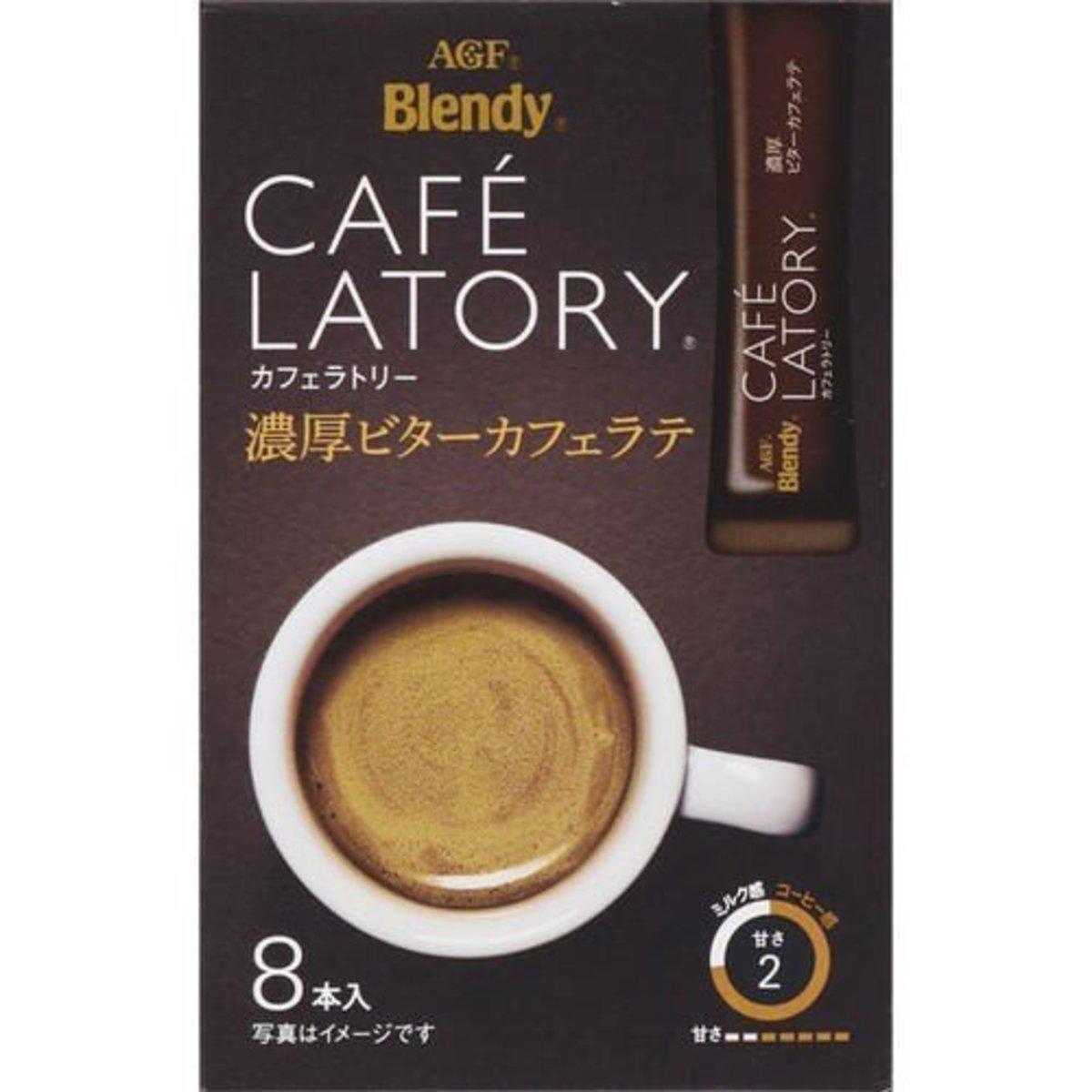 Blendy 即沖濃厚咖啡拿鐵 72g(8條入)