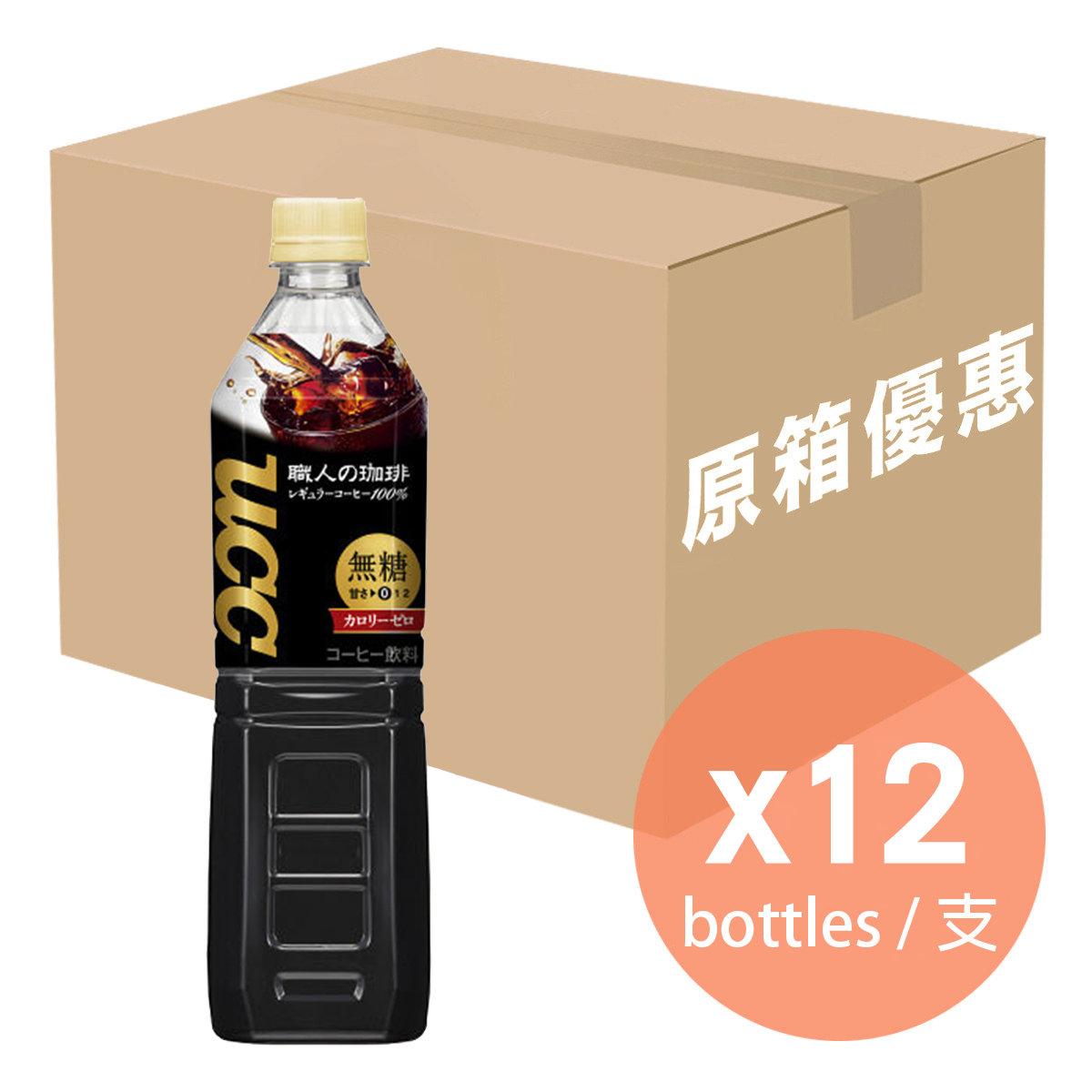 Coffee No Sugar 930ml 930ml x 12(Box)