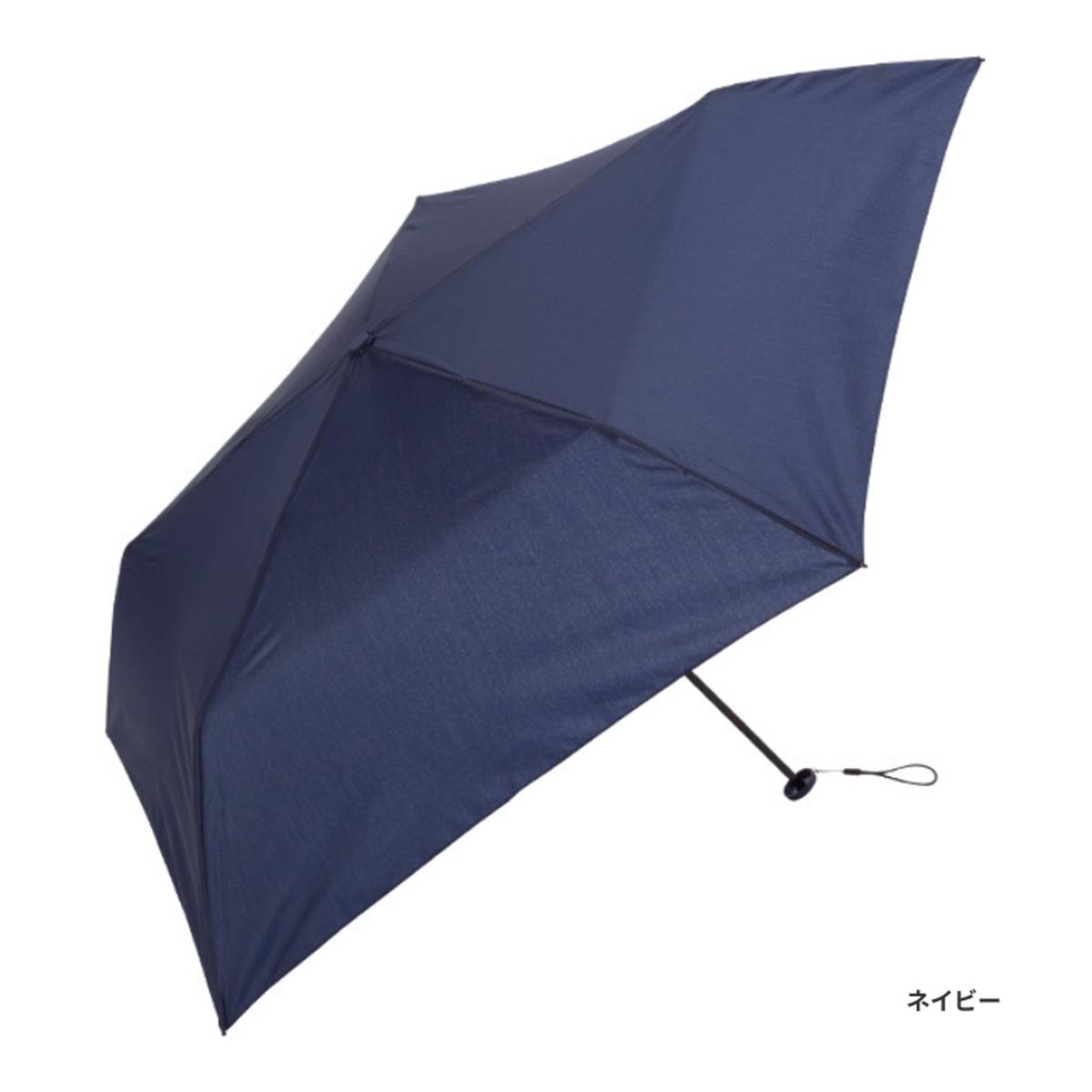 超輕量雨傘 90g - 深藍