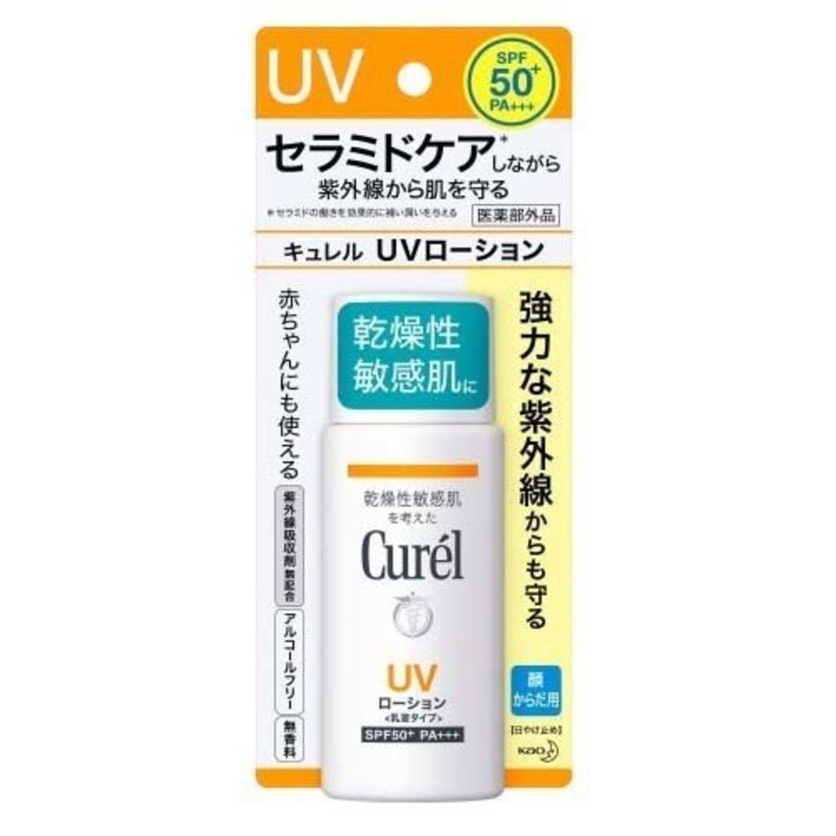 Curel UV Lotion SPF50+ PA+++ 60ml