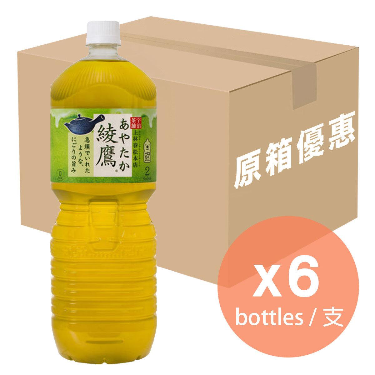 Ayataka Green Tea 2L x 6(Box)