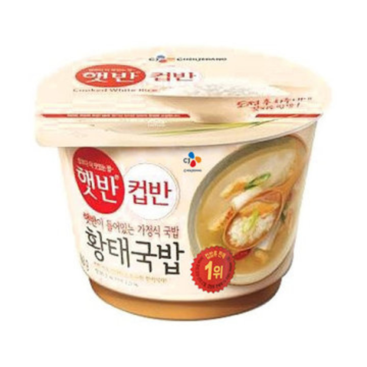 Dried Pollack Soup Rice 170g