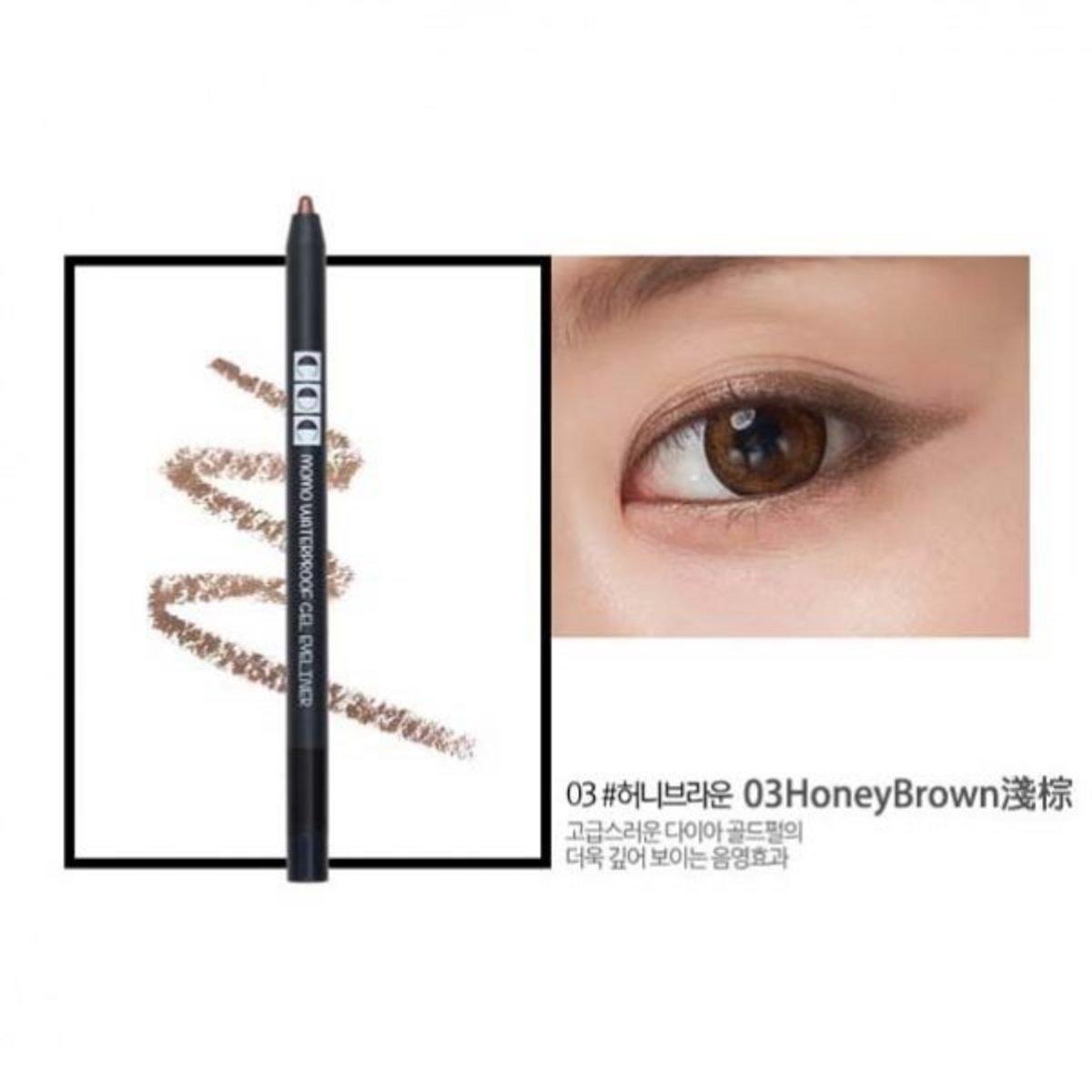 Heart Bounce waterproof Gel Eyeliner 0.6g - 03 Honey Brown