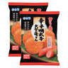 Rice Cracker - Hataka Mentaigo Flavor 6 pic ×2