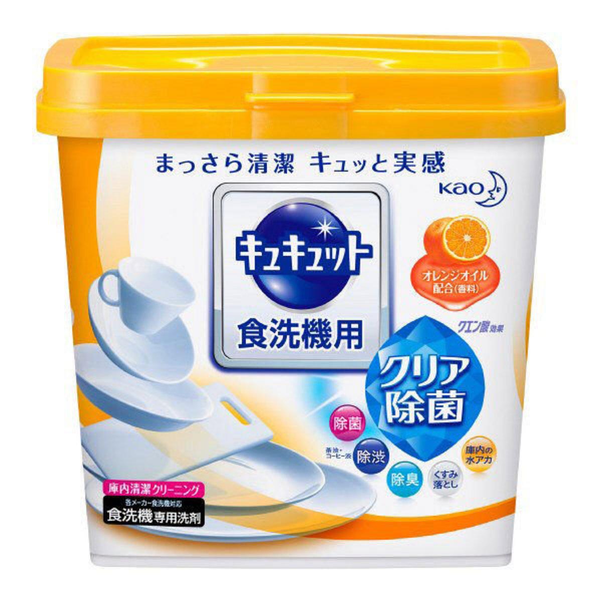 Dish Washing Machine Detergent- Tangerine(Orange)