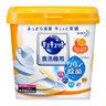 洗碗機專用檸檬酸除菌洗碗粉 - 橘香(橙)