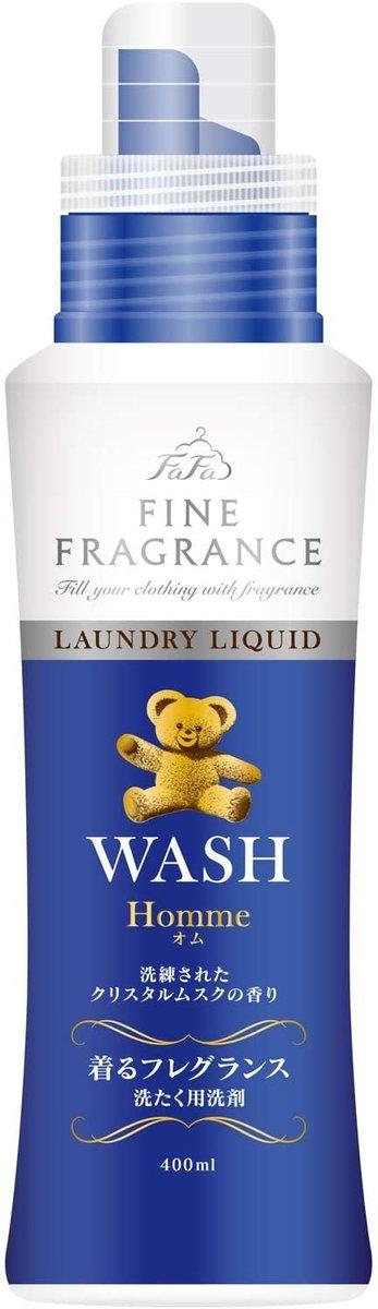 熊寶貝香水溫柔洗衣液 400ml -水晶麝香(藍)